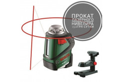 Лазерный уровень Bosch pll360 lXJP