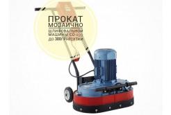 Мозаично- шлифовальная машина для пола со-199 jxep