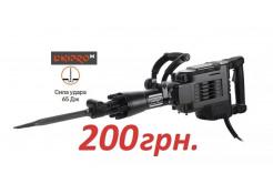 Отбойный молоток электрический DNIPRO-M SH-220AV Qx9v