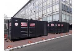 Дизельний генератор 360 кВт/ 450 кВА, електростанція Р450Е5 K084