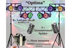 """Комплект светового оборудования и эффектов """"Оптима"""" EvZJ"""