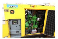 Дизельний генератор 20 кВт x6ya