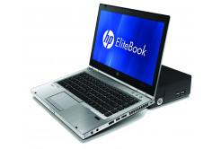 Точка слива 6000 Gb USB 3.0 + HP 8460 X0EL