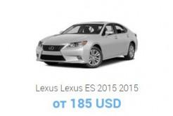 Lexus Lexus ES 2015 QPQd
