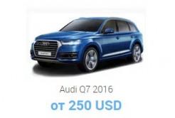 Audi Q7 2016 ArKe
