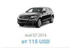 Audi Q7 2014 zO8z