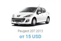 Peugeot 207 2013 WJLm