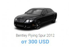 Bentley Flying Spur 2012 e985