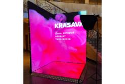 LED Экраны, LED Пол, LED Стенд, LED Фотозоны, ЛЭД стены y7qv