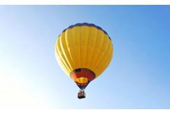 заказать полет на воздушном шаре Смайл Rybb