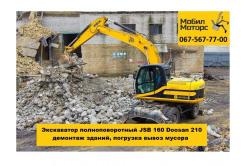 Демонтаж зданий, сооружений, дорог 1ek8