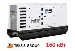 Дизельный генератор 160 кВт | электростанция SDMO R220C3 Qv5O