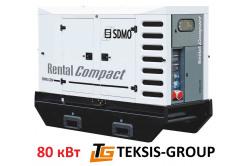 Дизельный генератор 80 кВт | электростанция SDMO R110C3 v8kx