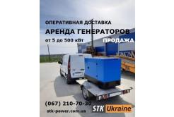 Дизель генератор 25 - 100 кВт v89K