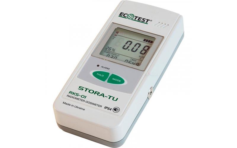Радиодозиметр, радиометр, индикатор радиации СТОРА РКС-01 lX9b