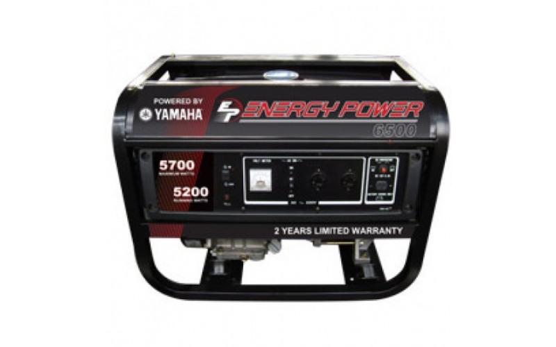 Мініелектростанція Energy Power 6500 (5,7 кВт) je5w