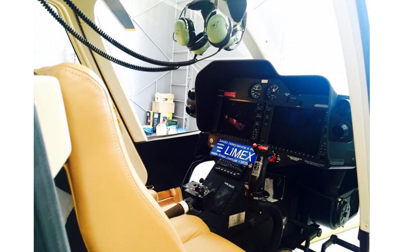 Вертолет Textron Bell 407 GX вертолет pNYM